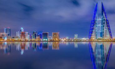 Visiting The Kingdom of Bahrain